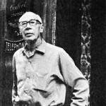 Henri Miller