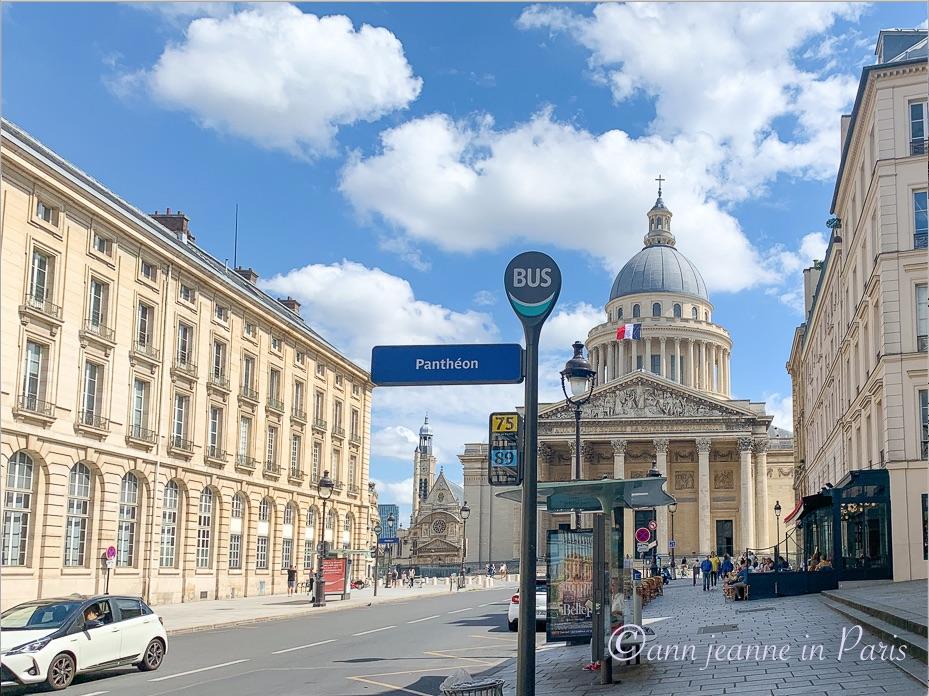 2020-08-28 - Panthéon